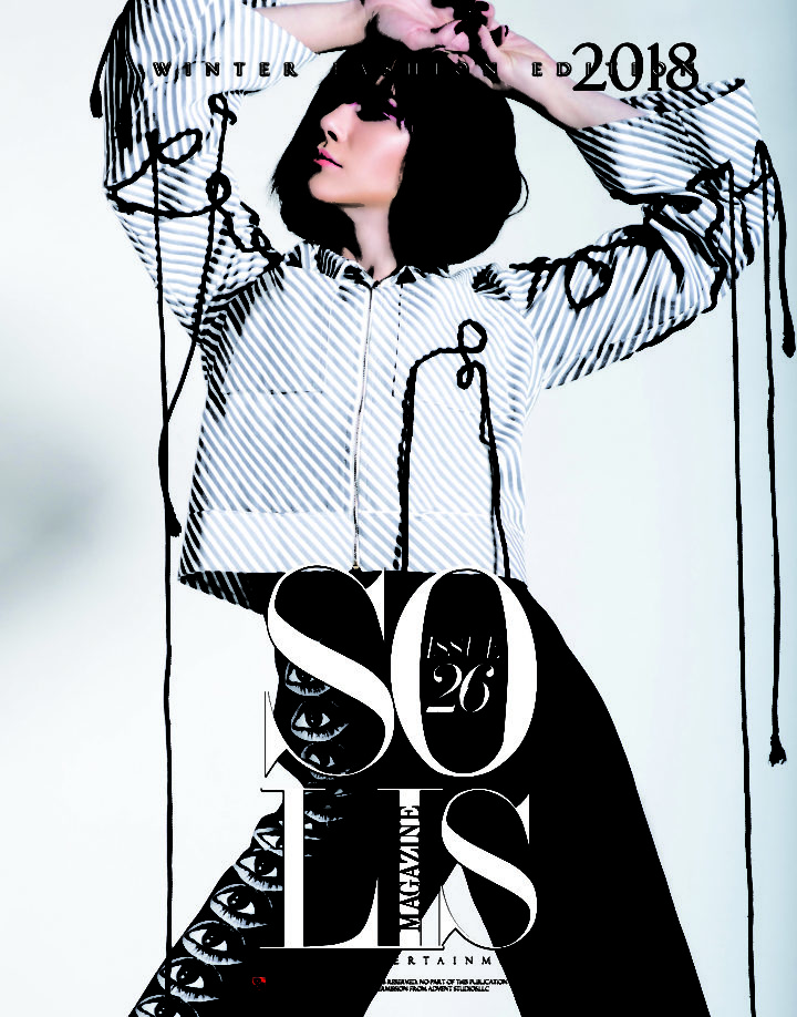 Solis Magazine Issue 26 – Winter Fashion Edition 2018