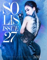 Solis Magazine Issue 27: Spring Edition 2018